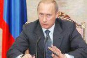 Путин: надо обсуждать межнациональные проблемы в рамках ОНФ