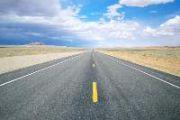 Дорожные перспективы