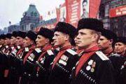 кубанские казаки - на параде победы