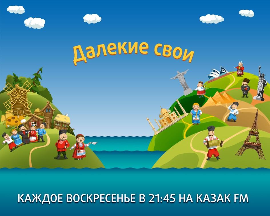 kazak_1